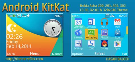 onsmartphone themes nokia c2 o3 search results for new theme all nokia x2 00 calendar 2015