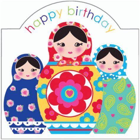 Wedding Wishes Russian by Happy Birthday Russian Nesting Dolls Cards Matryoshka