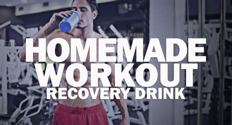 workout recovery drink recipes post or pre