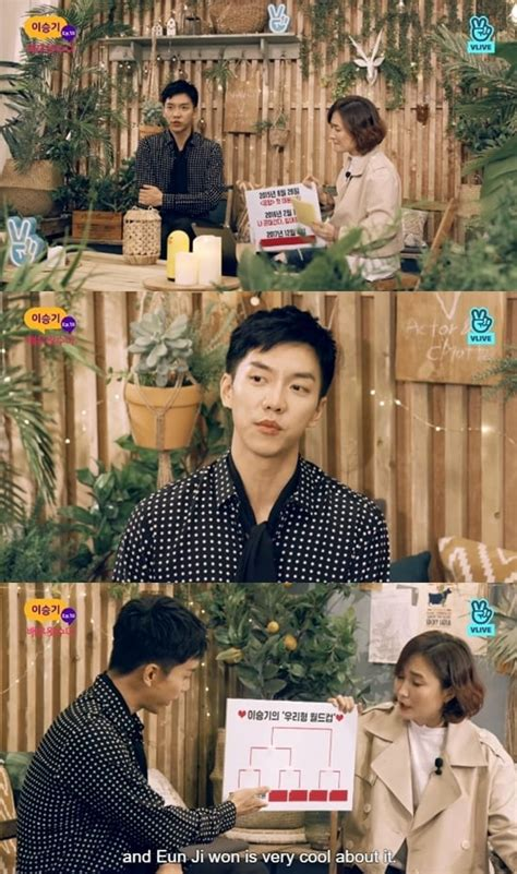 lee seung gi shows lee seung gi shares his passion for acting and variety