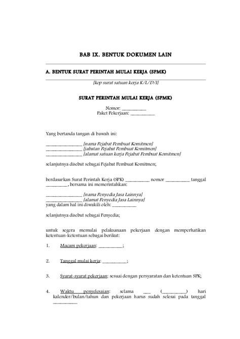 contoh surat perintah kerja service laptop