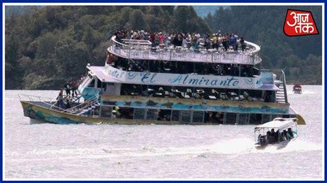 tourist boat sinks in colombia youtube 9 dead 28 missing after tourist boat sinks in colombia