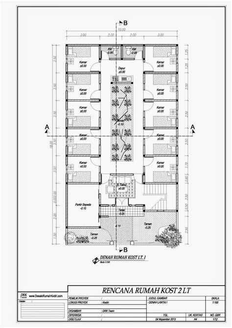 lt  rumah kos minimalis  lantai kota kediri jasa desain rumah terpercaya