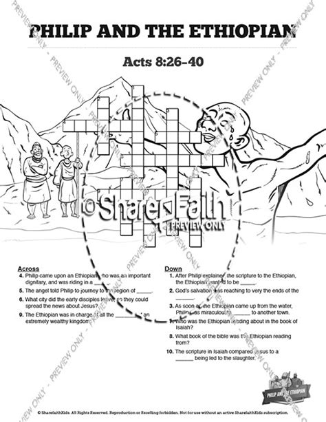 philip and the ethiopian coloring page coloring pages