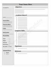 microsoft word application form template blank application form