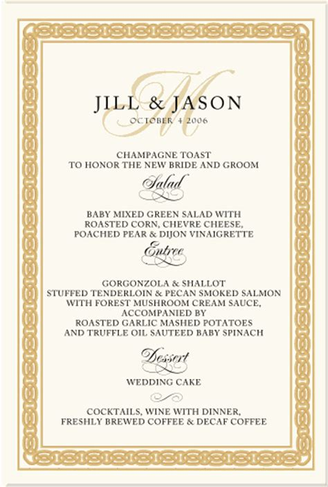 menu card templates for wedding reception celtic border for wedding menus