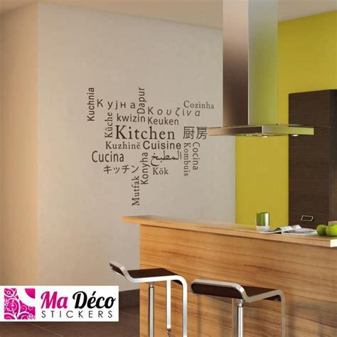 sticker cuisine pas cher stickers pour cuisine pas cher maison design bahbe com