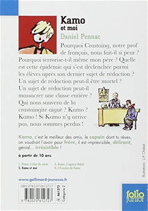 2070612732 une aventure de kamo kamo libro une aventure de kamo tome 2 kamo et moi di daniel