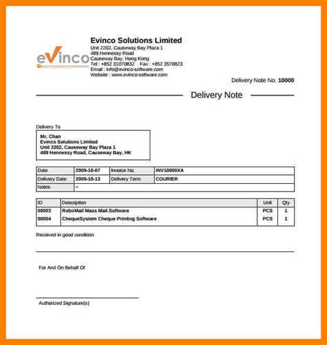 Receipt Form Template Hunecompany Com Courier Delivery Form Template