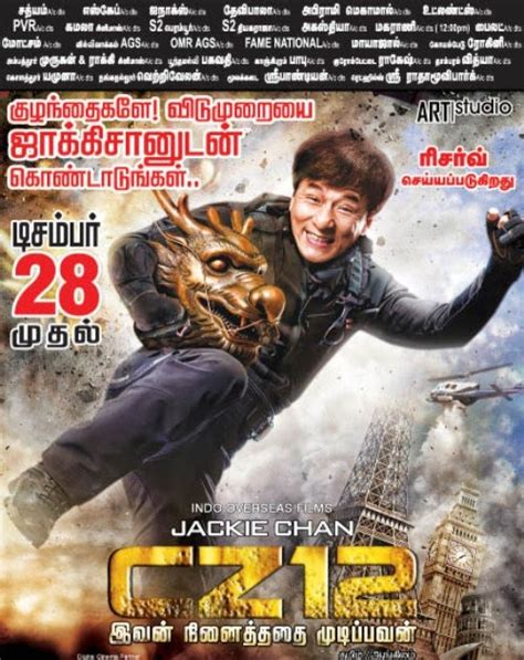 tamil dubbed movies cz tamil dubbed