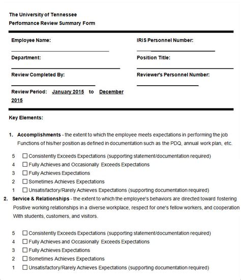 Hr Forms And Templates by 17 Hr Evaluation Forms Hr Templates Free Premium