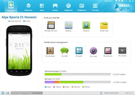 mobigene apk mobogenie programma per gestire gli smartphone android da