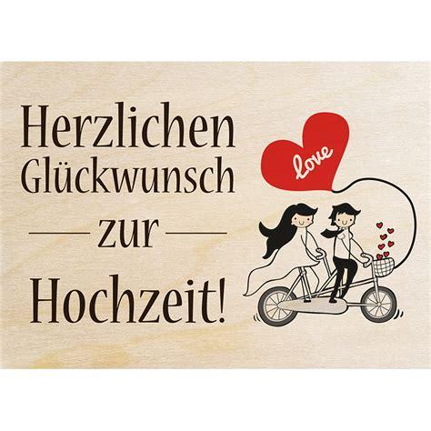 Shop Hochzeit by Hochzeit Fahrrad Die Magnetische Holzpostkarte Woodcardz