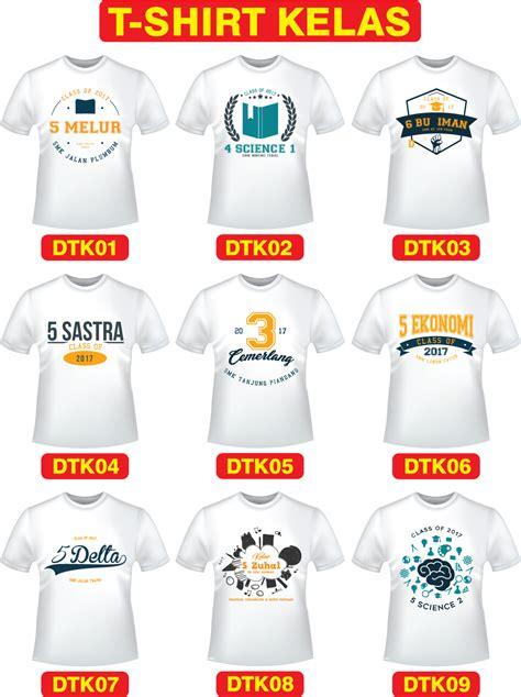 Baju Print Natal Family 1 design baju t shirt kelas t shirt printing malaysia cetak baju murah printing baju murah