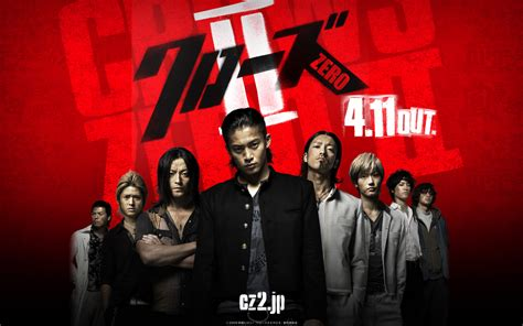 film genji crows zero 3 crows zero ii my beautifoul asia