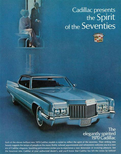 cadillac television ads personalities 1970 cadillac ad 12