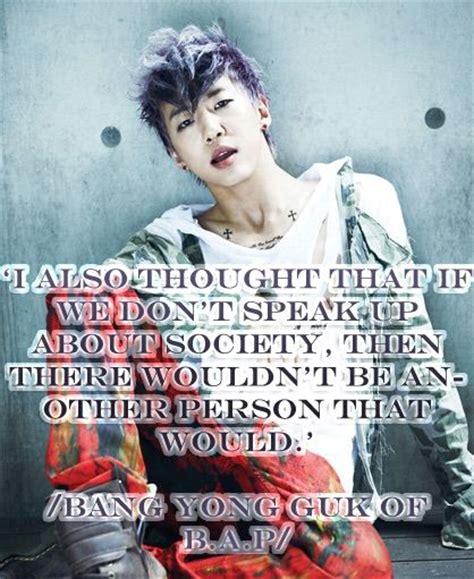 bang yong guk tattoo quotesㅣ yong guk bap k pop amino