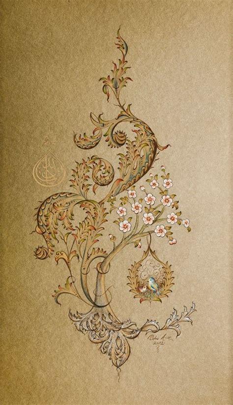 doodle name arif best 25 islamic calligraphy ideas on allah