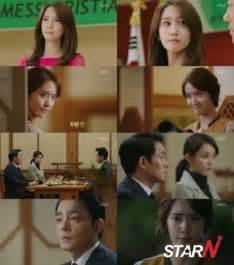 film drama korea prime minister and i quot the prime minister and i quot starts off with 5 9