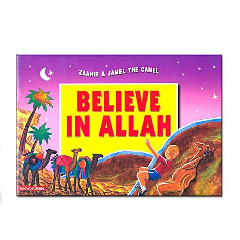 to believe books kid s story book believe in allah paperback mlb 8134