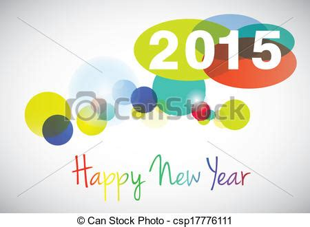 new year card 2015 vector happy new year 2015 card vector vector clip search