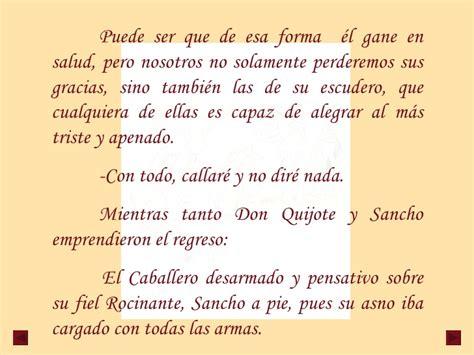 andanzas de don quijote andanzas de don quijote