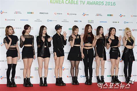 twice awards photo tzuyu twice korea cable tv awards 2016