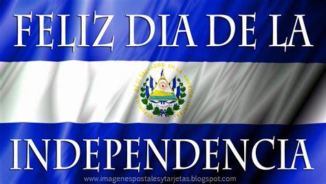 imagenes feliz dia de la independencia bandera de el salvador feliz dia de la independencia