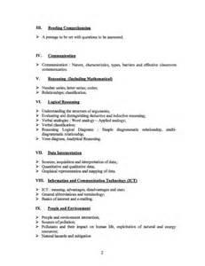 Hiv Aids Essay by Aids Essay