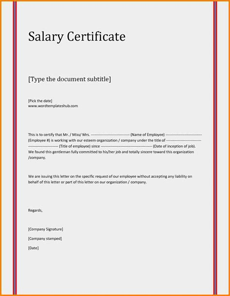 Confirmation Letter Wording 7 salary letter format word sales slip template
