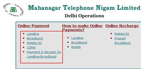 Mtnl Phone Number Search By Address Mtnl Delhi Duplicate Bill View System