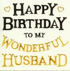 happy birthday to my wonderful husband pictures photos