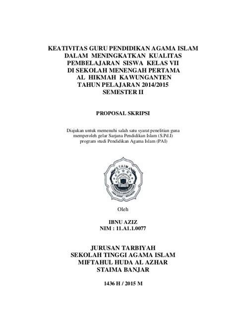 contoh tesis akuntansi pemerintah contoh judul skripsi administrasi negara kebijakan publik