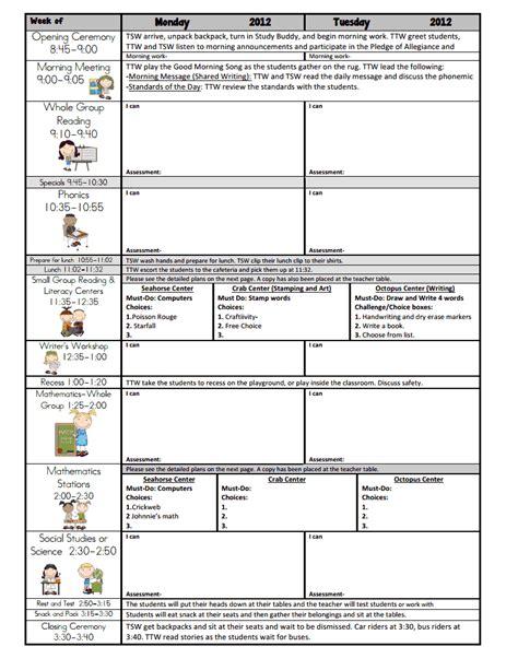 lesson plan templates 2012 1213 pdf google drive