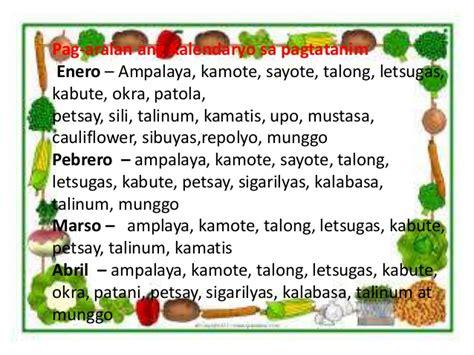 Tropical Perennial Plants - agri 5 lesson 3