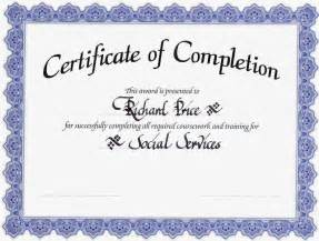 Certificate of completion templates free printable besttemplate123