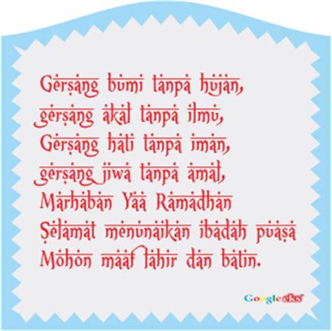 gambar kata kata indah ucapan ramadhan googleeks