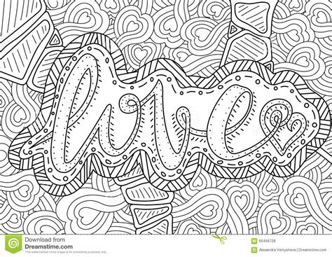 Pattern For Coloring Book Ethnic Retro Design Stock Coloring Books For Teens L