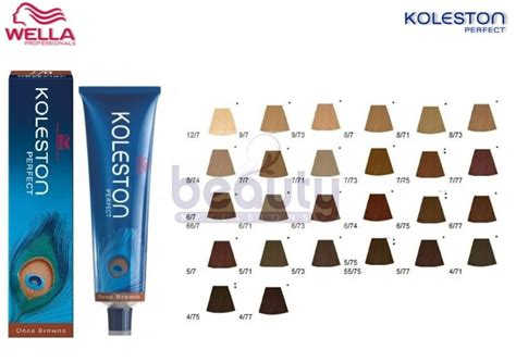 brown range wella koleston perfect permanent hair colour dye hair