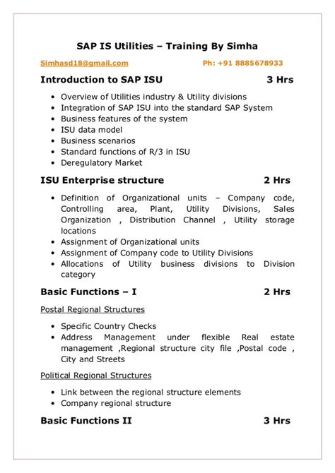 sap utilities tutorial sap is utilities training by simha hyderabad india