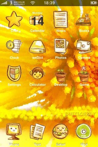 theme line yellow download free iphone theme ipod themes ipod touch themes download