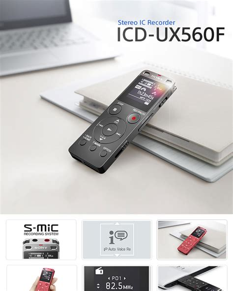 Sony Icd Ux560f 4gb Ux Series Digital Voice Recorder Sony Icd Ux560f Digital Stereo Ic Voice Recorder Mp3 4gb Ebay