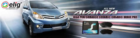 Kas Rem Mobil Toyota Avanza Kas Rem Elig Untuk Toyota Avanza Daihatsu Xenia
