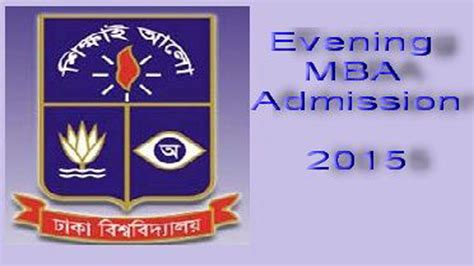 Evening Mba Program In Chittagong by Free Program Dhaka Evening Mba Program