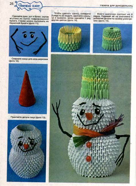 christmas craft ideas for kids 3d snowmen tutorial