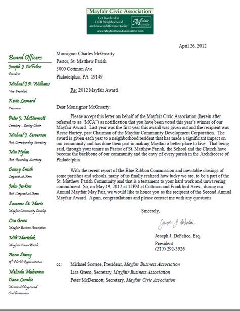 Edusave Scholarship Notification Letter 2012 Mayfair Civic Association 2012 Mayfair Award Recipient Monsignor Charles Mcgroarty