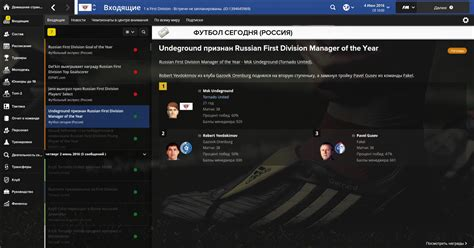 download full version football manager 2007 football manager 2016 download free full version 3dm games