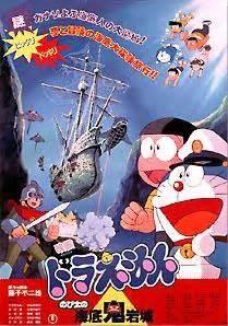 doraemon movie underwater list of doraemon movies