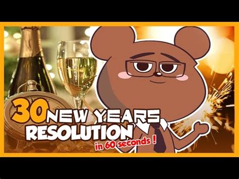 new year storytime theme 30 new years resolution ideas 2017 in 60 seconds challenge