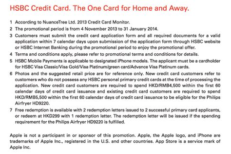 Credit Card Application Form Hsbc Yinpong S Groupon Apply Hsbc Credit Card For The Philips Airfryer